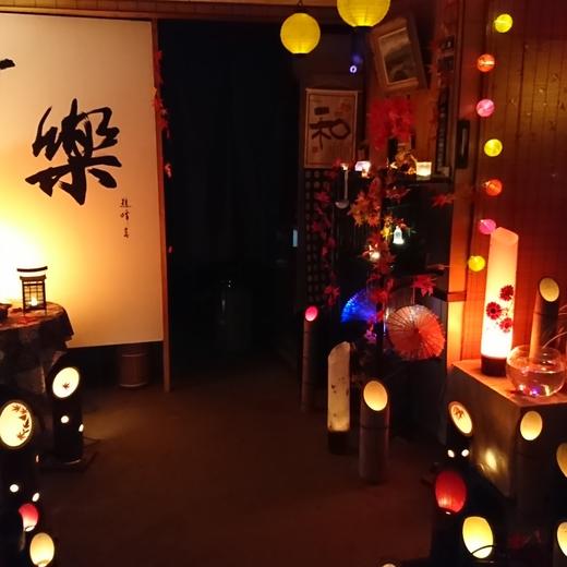 竹灯籠の光は幻想的♡