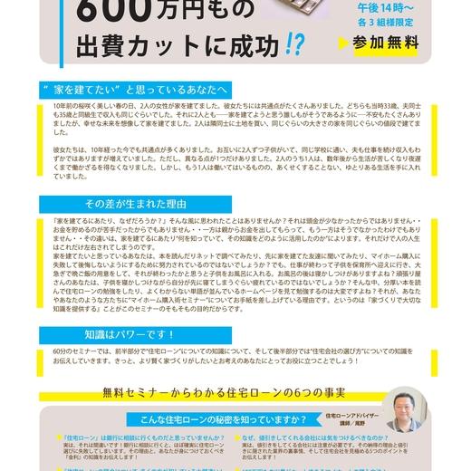 2つのお知らせ(^^)/