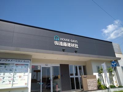 DSC_3263.JPG