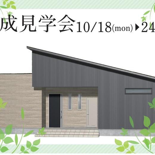 玄関が二つ?平屋の家完成。